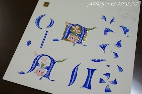 170408写本装飾ぼかし練習