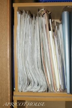 170410練習用紙