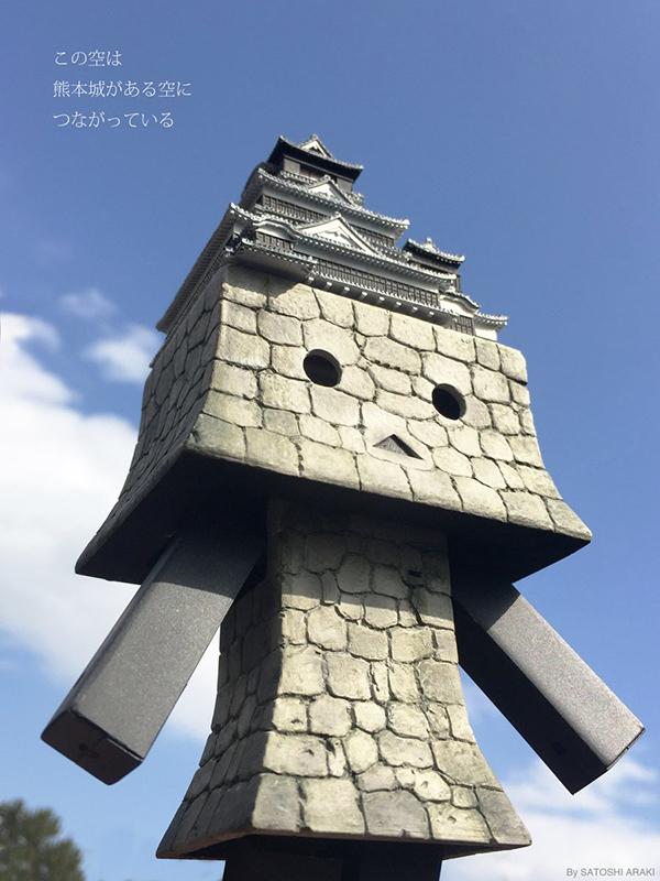 熊本城ダンボー1