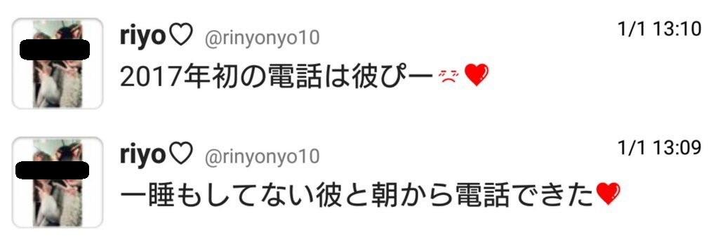 キスマイ・横尾渉の彼女がKAT-TUN・亀梨和也主催の新年会に誘われていた疑惑が浮上!