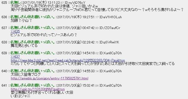 C5WkCn1UoAE3X6X.jpg