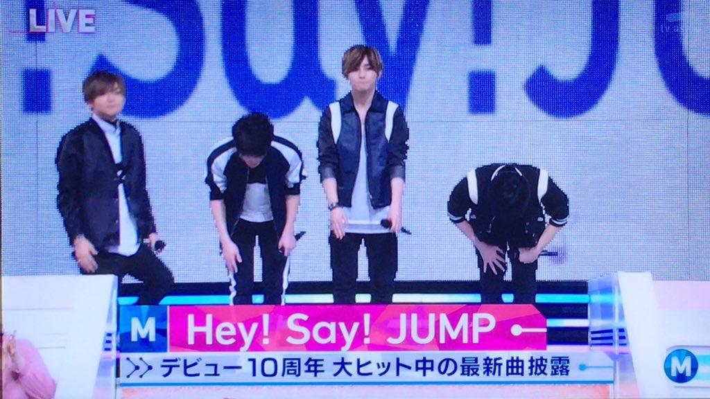 【Mステ】Hey!Say!JUMPが『OTT』でタモリに向かって決めポーズをした結果www【画像】