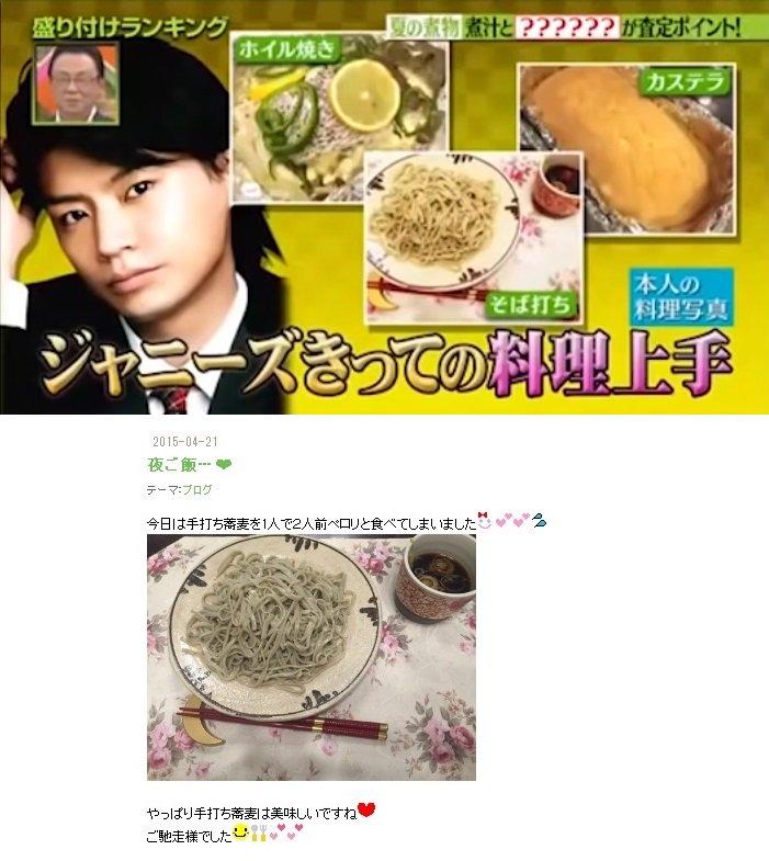 【画像】キスマイ・横尾渉の彼女&元カノの匂わせ投稿が発覚!