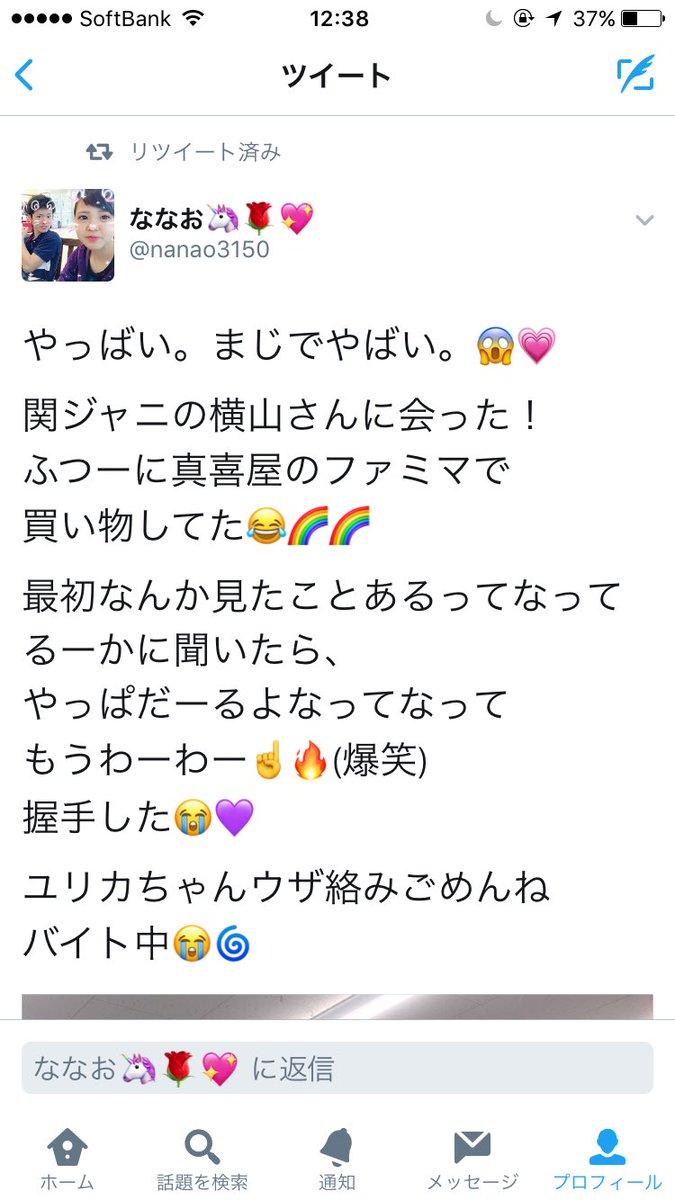 関ジャニが沖縄でPV撮影!ニューアルバム「ジャム」収録のBEGIN提供曲用か?