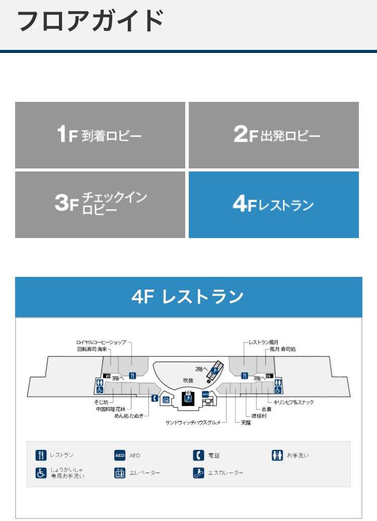 C77A-npV4AAXMxw.jpg