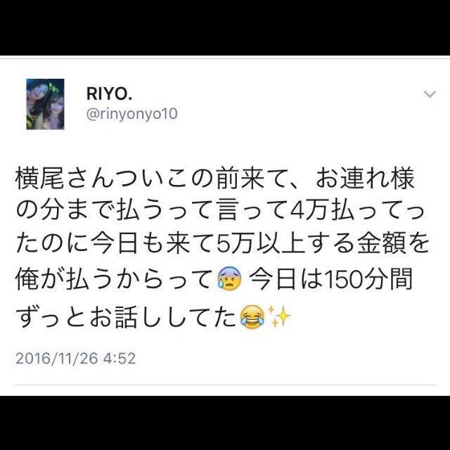 【画像】キスマイ・横尾渉の彼女が「横尾さん」とツイートしていたことが発覚!横尾宅に妹とお泊りも!!
