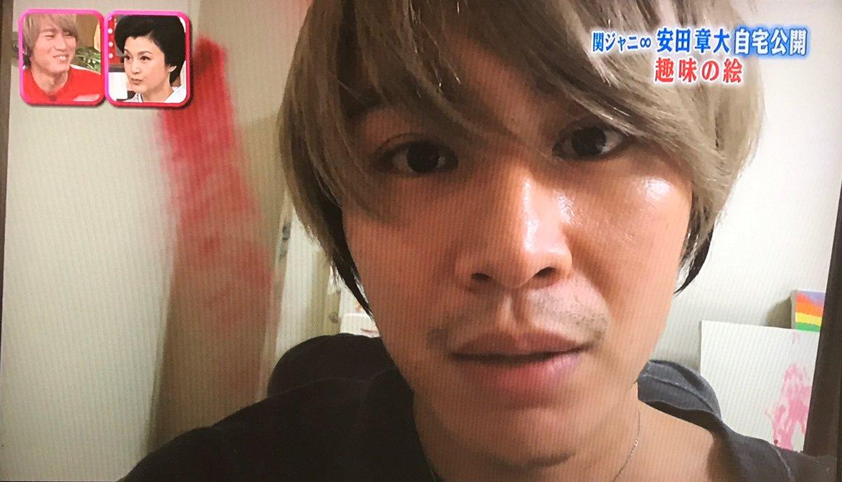【メレンゲの気持ち】関ジャニ・安田章大が自宅を公開!(※画像あり)