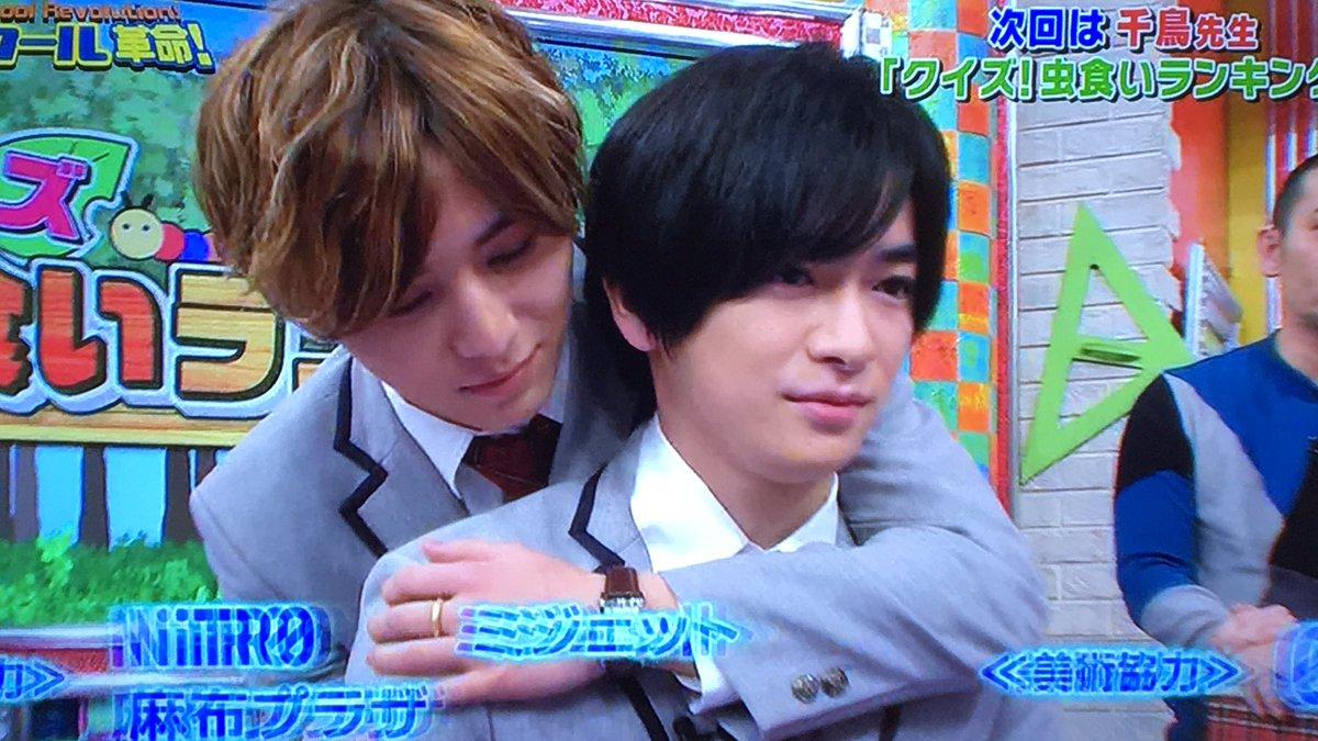 【やまちね担死亡】Hey!Say!JUMP山田涼介が知念侑李を「あすなろ抱き」(※画像あり)