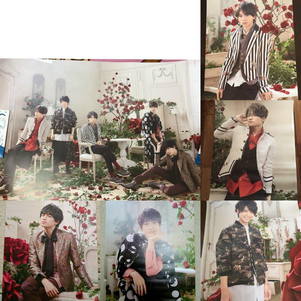 【画像】セクゾのコンサートグッズ(2017)が松島聡プロデュースにより可愛くなったとファン絶賛!