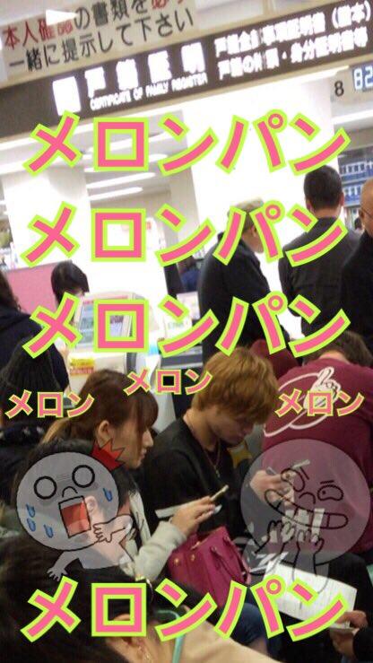 【悲報】ジャニーズJr.の山本亮太、彼女との2ショットを区役所で目撃される!