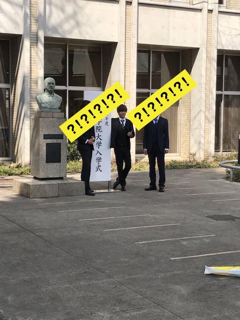 【画像】ジャニーズJr.の永瀬廉が明治学院大学の入学式に降臨!
