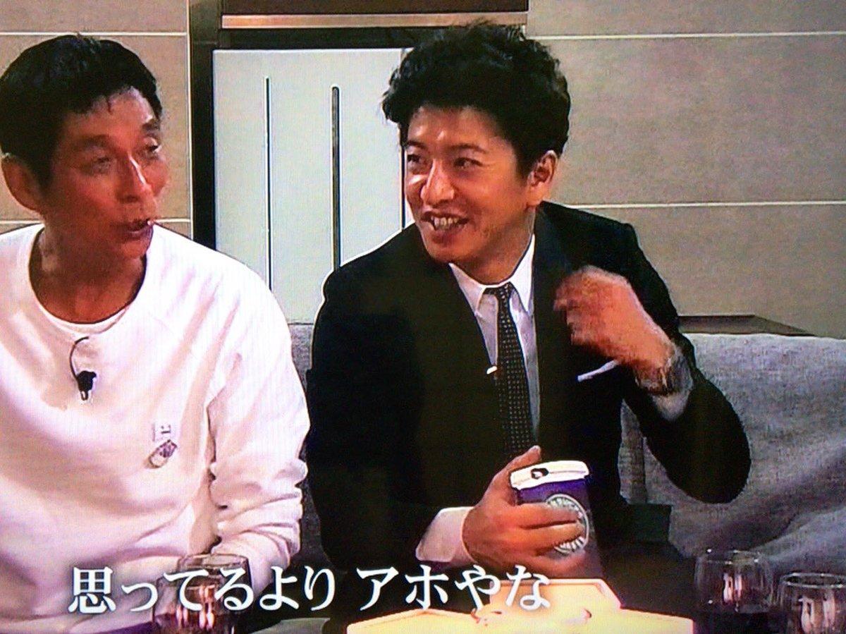 【画像】木村拓哉とB'z稲葉浩志のスマホケースがスタバでお揃いだったことが判明!