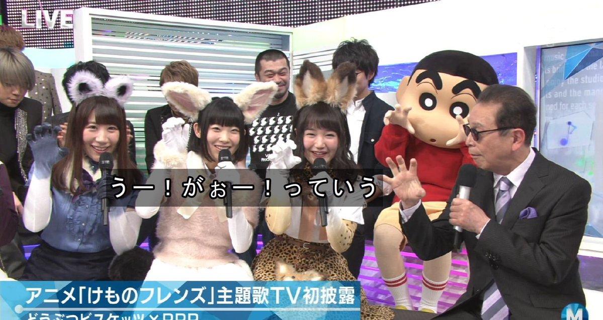 【Mステ】セクゾ・中島健人が『どうぶつビスケッツ』と一緒に「うー!がおー!」→男性アニメファン絶賛!