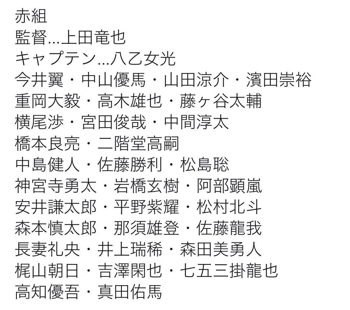 C9gizkuVoAEeyV9.jpg