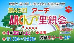 satooyakai-43.jpg