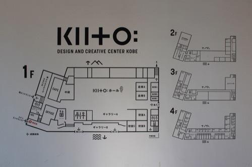 0225:KIITO 案内図