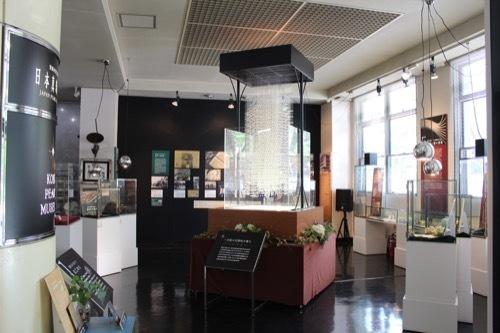 0227:日本真珠会館 パールミュージアム