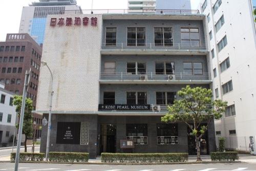 0227:日本真珠会館 東側外観②