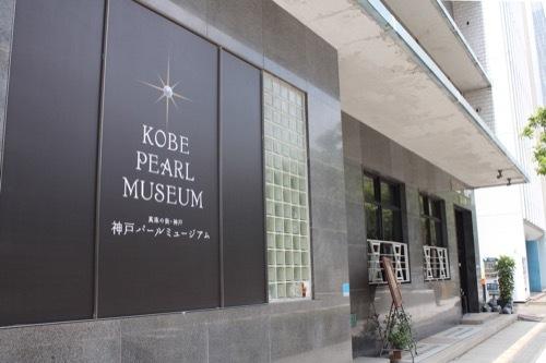 0227:日本真珠会館 入口部分①