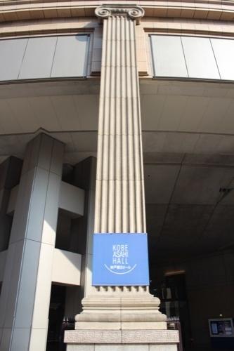 0229:神戸朝日ビル イオニア式の柱
