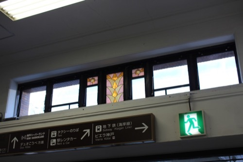 0239:JR神戸駅舎 コンコース南側④