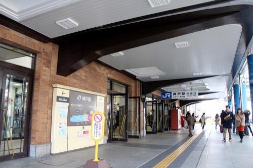 0239:JR神戸駅舎 南出口の様子③