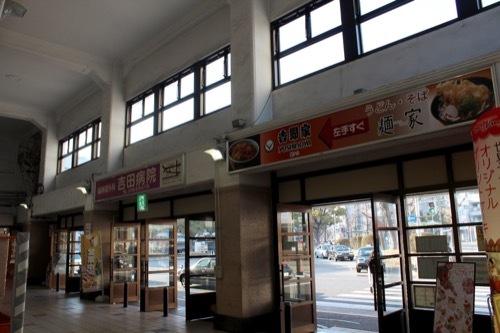0240:JR兵庫駅舎 コンコース①