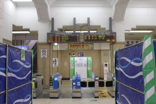 0240:JR兵庫駅舎 改札