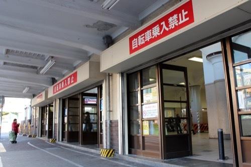 0240:JR兵庫駅舎 入口から