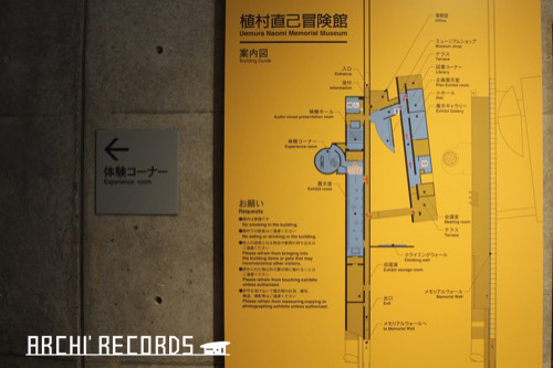 0242:植村直己冒険館 案内図