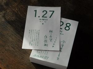 P1280164.jpg