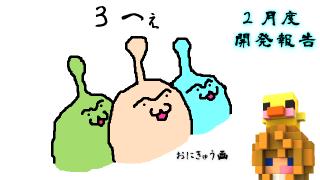 【開発画像】新作戦術SRPG111