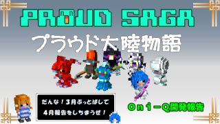 【開発画像】新作戦術SRPG130