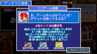 【開発画像】新作戦術SRPG127