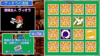 【開発画像】新作戦術SRPG128
