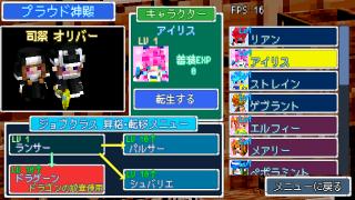 【開発画像】新作戦術SRPG124