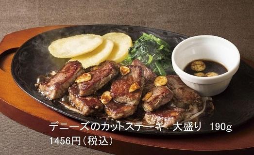 large-beefloin-c.jpg