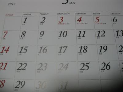 3月6日IMG_1794