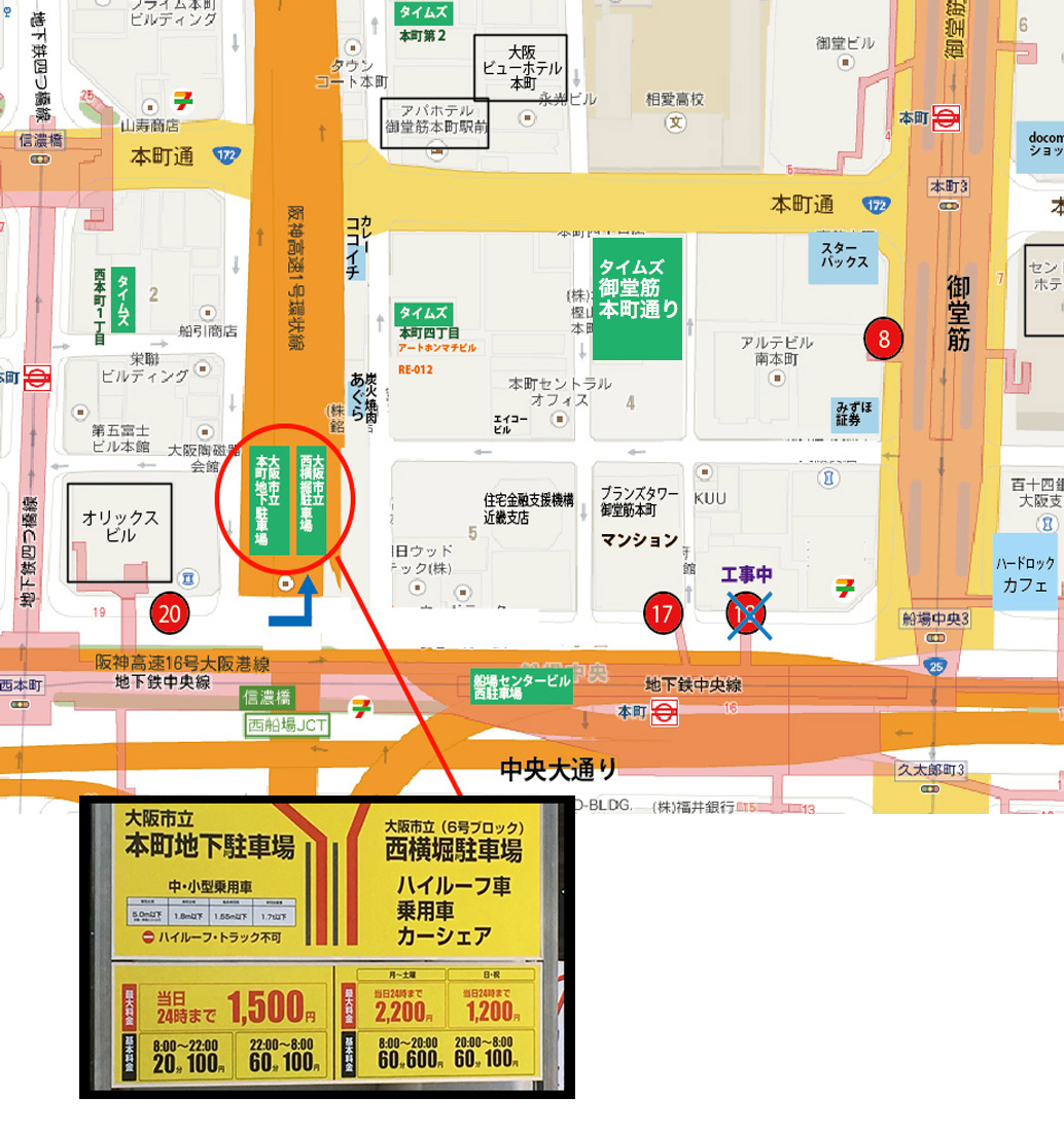 parking201701-4.jpg