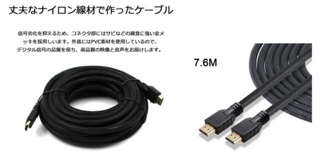 HDMI076.png