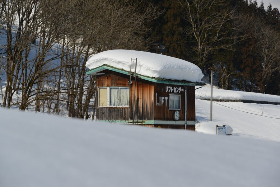 スキー場 跡-4