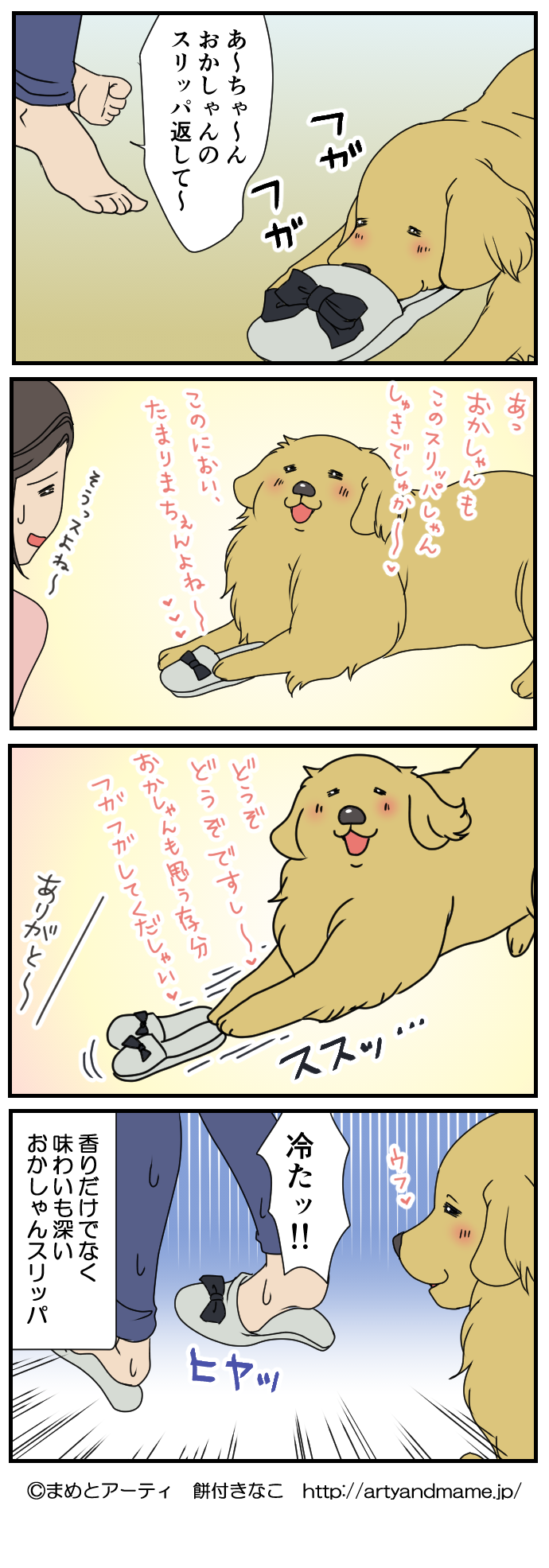 20170306.png