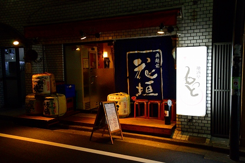 DSC_大塚1187_01