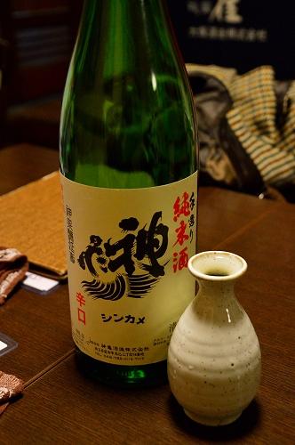 DSC_大塚1189_01