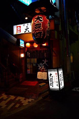 DSC_大塚1202_01