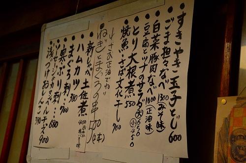 DSC_大塚1210_01
