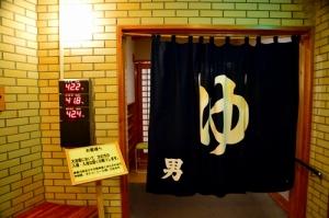 DSC_湯元1584_01