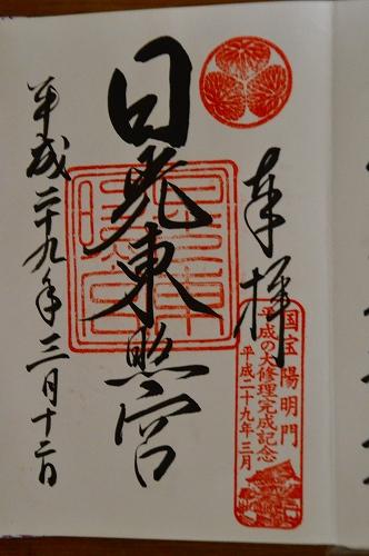 DSC_陽明1719