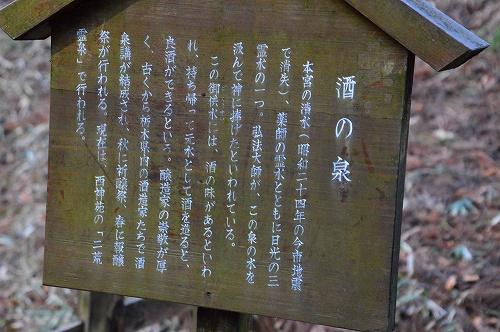 DSC_滝尾1495