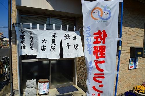 DSC_佐野1417